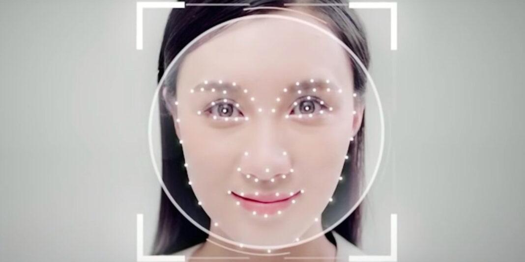 AI app tracking face